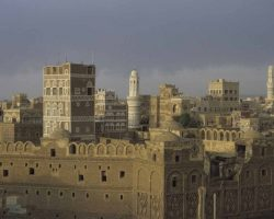 Sanaa-Jemen